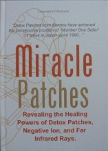 Buch: Miracle Patches, Kenrico, von Nurman Salim